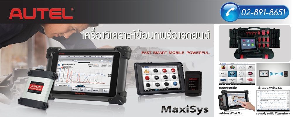 <br /> <b>Notice</b>:  Undefined variable: slidescaption1 in <b>/home/auteltha/domains/autel-thailand.com/public_html/templates/meembo-red/index.php</b> on line <b>137</b><br />